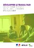 Développer le travail pair dans le champ de la veille sociale, de l'hébergement et du logement - URL